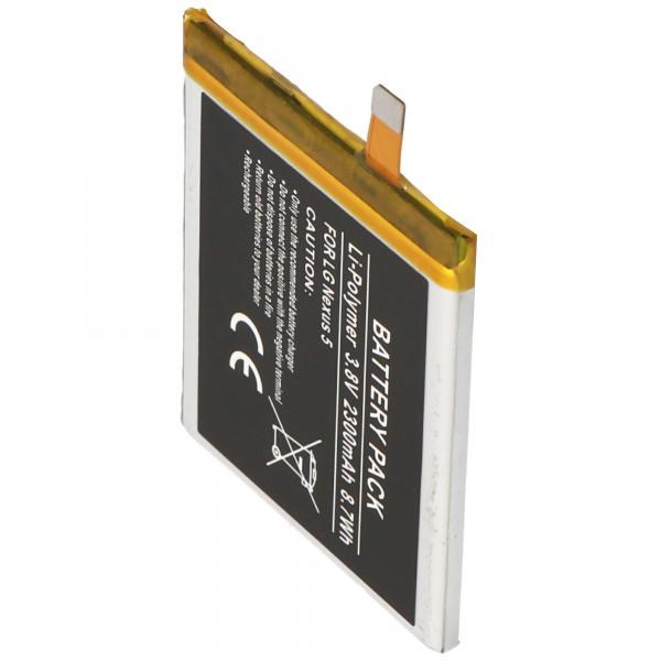 Batterie compatible pour LG Nexus 5, BL-T9, LG D820, D821 2300mAh Li-Polymer