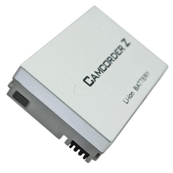 AccuCell batterie adapté pour Sharp BT-L226, BT-L226, BT-L226U